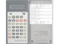 Da helfen weder Taschenrechner noch Spickzettel: Die Copula-Funktion ist schwer zu verstehen