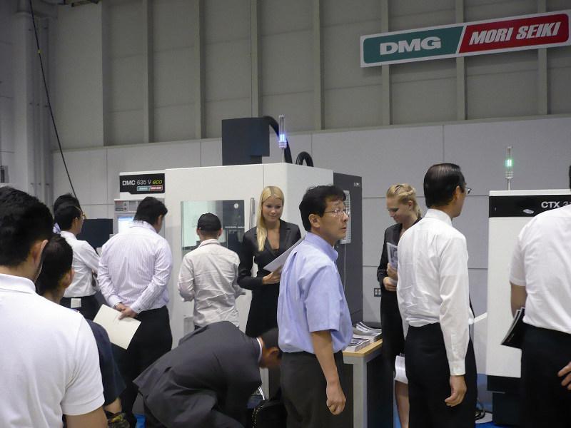 2011 baut Gildemeister seine Partnerschaft mit Mori Seiki aus (Foto: Gildemeister)